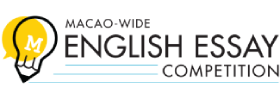 Macao-wide English Essay Competition